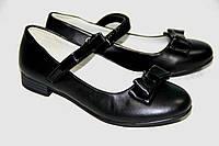 Туфли Clibee р.36 ( 23,0 см) (D624) 36