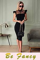 Вечернее платье с рюшами