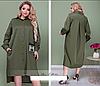 Длинное платье-рубашка асимметричного кроя, с 50-64 размер