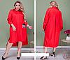 Женское платье-рубашка асимметричного кроя, с 50-64 размер