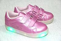 Кроссовки светящиеся р 22-25 ( 9907) 22