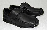 Туфли для мальчика  Сказка р.32-37 ( R868534076 CBK) 35