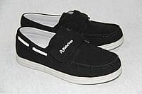 Мокасины  Apawwa А 183 Black (32-37) 36