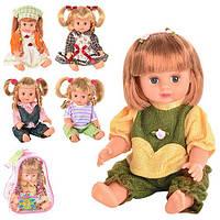 Кукла Оксаночка (5063-5064-5065-5058) Кофточка в полосочку+салатовые брючки