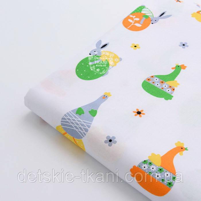 """Лоскут ткани """"Пасхальные курочки и кролики"""" на белом фоне №2135а, размер 46*80 см"""