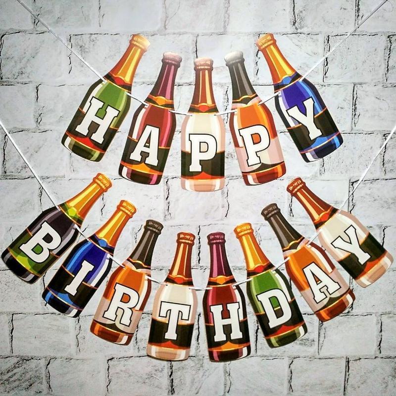 Паперова гірлянда Happy Birthday пляшечки, 2,5 метра 1711