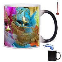 Чашка-хамелеон Карнавал 330 мл