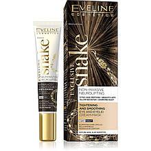 Крем маска подтягивающая и разглаживаю для кожи вокруг глаз ExclusiveSnake Eveline Cosmetics, 20 мл Эвелин
