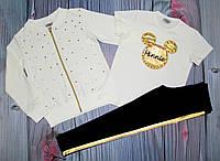 Костюм-тройка  с футболкой с бусинками 4-12лет ( 004293) 4-5 лет