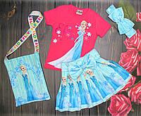 Костюм Эльза с сумочкой малиновая футболка футболка  2-8 лет( 004296) 2-3 года
