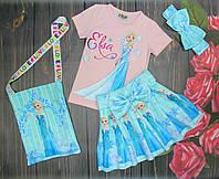 Костюм Эльза с сумочкой розовая  футболка  2-8 лет( 004295) 2-3 года