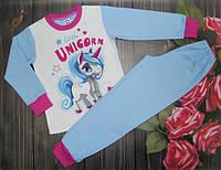Пижама с начесом  лошадка на на 4-10 лет (1365) р.72 (рост 122-128 см, 7-8 лет)