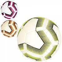 Мяч футбольный MS 3013