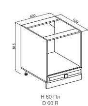 Кухонный модуль Мишель Н 60 Плита