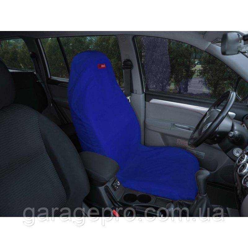 Чехол грязезащитный на переднее сиденье (Синий)