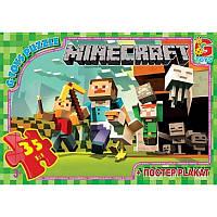 "Пазли ТМ ""G-Toys"" із серії ""Minecraft"" (Майнкрафт), 35 ел (MC770)"