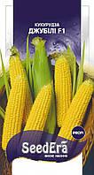 Семена кукурузы сахарной Джубили F1, 20 семян, Syngenta (SeedEra)