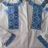 Вышиванки для мальчиков с голубьім узором на рост от 110 до 152 см в ассортименте
