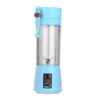 Фитнес блендер Smart Juise Cup Fruits на аккумуляторе, синий, фото 1
