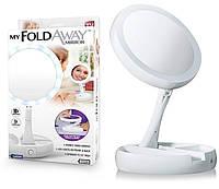 Круглое зеркало с LED подсветкой для макияжа обычное +10-ти кратное увеличение My Fold Away Mirror, цвет белый, фото 1