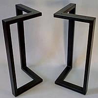 Металлические опоры, база для стола N45 с доставкой