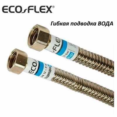 Сильфонная подводка ВОДА/СТАНДАРТ EcoFlex 1/2 ВВ (60 см), фото 2