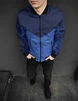 Бомбер мужской на молнии, стильная молодежная ветровка, весенняя куртка, цвет синий