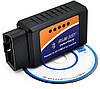 Диагностический сканер-адаптер OBD2 ELM327 v1.5 Wi-Fi цвет черный