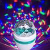 Диско лампа LED 399 + патрон, диско шар E27 220V, ночник