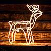 Светодиодный Олень 120х110х55 см. Christmas Reindeer 3D с движущейся головой, цвет оранжевый
