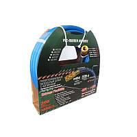 Шланг воздушный резиновый армированный с фитингами 8*14мм*15м