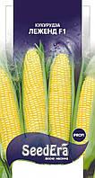 Семена кукурузы сахарной Леженд F1, 20 семян, Clause (SeedEra)