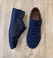 НОВИНКА! Мужская обувь, стильные кроссовки, модные туфли. Материал: Натуральная  кожа, замшевые вставки.