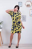 Платье женское летнее. желтое, фото 1
