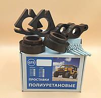Проставки Ford Focus 2/3 Полиуретановые.Увеличение клиренса(Полный комплект)