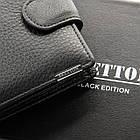 Мужской кошелек из натуральной кожи Bretton (12x9.5x3 см), фото 3