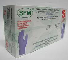 Рукавички одноразові S 100шт в боксі нітрилові SFM без пудри фіолетові