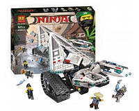 Конструктор Bela серії NINJA Крижаний танк (Аналог Lego 70616) 947 дет.