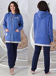 Спортивный костюм женский трикотажный с капюшоном батальный, синий