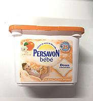 Капсули для прання Persavon Bebe , 25 шт