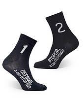 Демисезонные мужские носки, фото 1