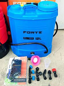 Обприскувач акумуляторний Forte CL-12A 8АН/12V 12 л