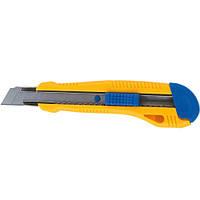 Нож BUROMAX, универсальный, металлическая направляющая, BM.4617