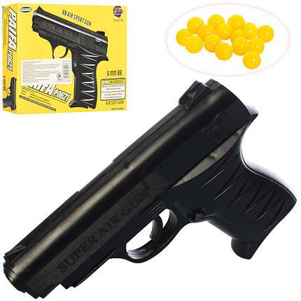 Пистолет на пульках, 0621, фото 2
