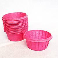 Формы бумажные для кексов усиленные с бортиком Розовые, 55*35 мм
