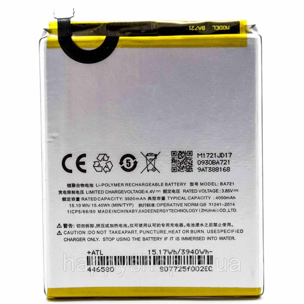 Оригінальна батарея для Meizu M6 note (BA721)