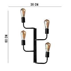 Бра в стиле лофт NL 6036/4 MSK Electric