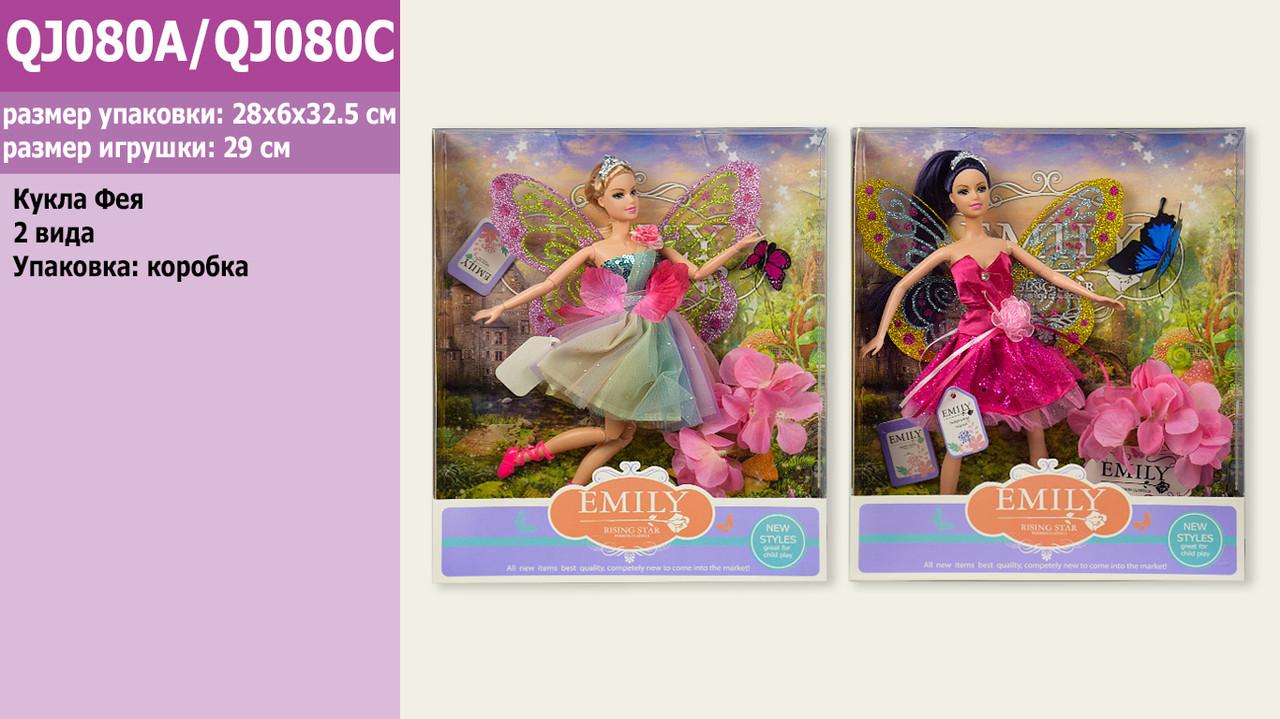 """Кукла """"Фея"""" """"Emily"""" 2 вида, с аксессуарами, QJ080A/QJ080C"""
