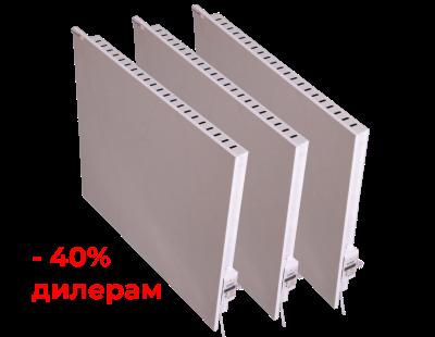 Промо-набор для дилеров скидка 33%/3шт Керамический обогреватель UKROP БИО-К 750ВТ с цифровым терморегулятором
