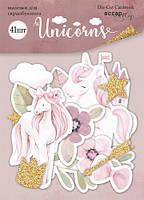 Висічки - Unicorns - Scrapmir - 41 шт